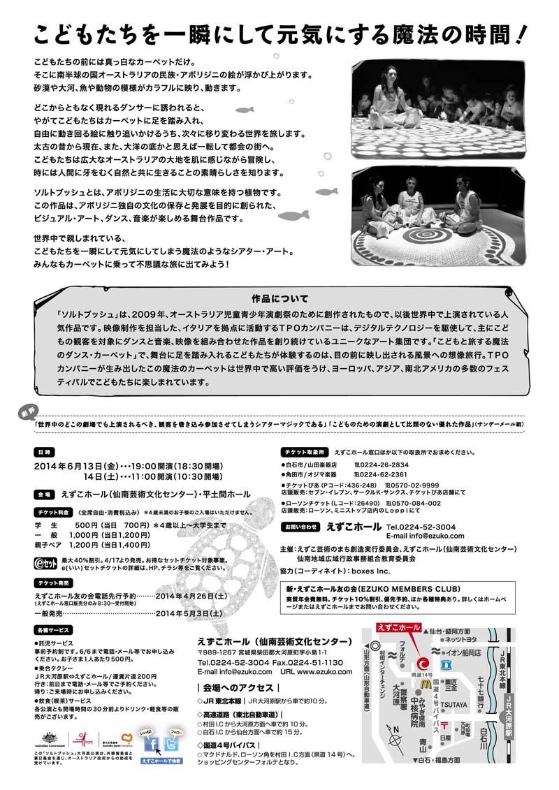 仙台広域事務センター 電話