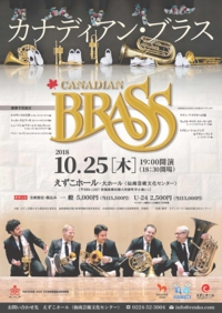 canadianbrass_omote_HP.jpg